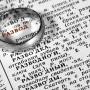 Юридическая помощь при разводах