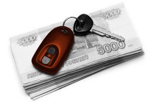 Задолженность по транспортному налогу за что